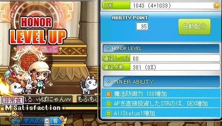 Maple130801_025635.jpg