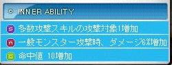 Maple130801_035720.jpg