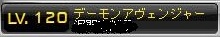 Maple130812_084442.jpg