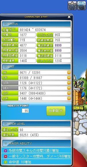 Maple130812_091933.jpg