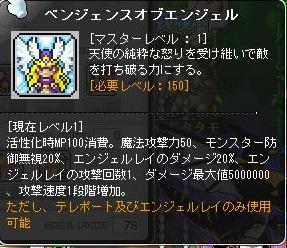 Maple130819_124447.jpg