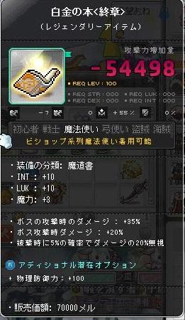 Maple130820_141820.jpg