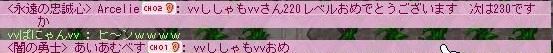 Maple130823_022839.jpg