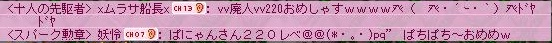 Maple130823_023123.jpg