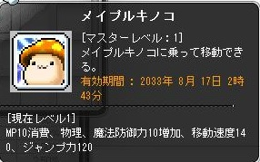 Maple130823_035851.jpg