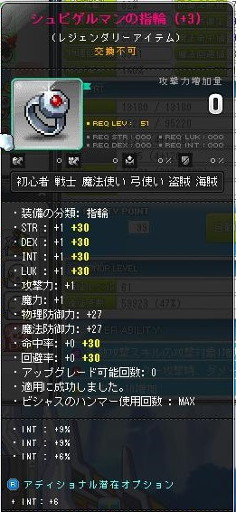 Maple130826_172110.jpg