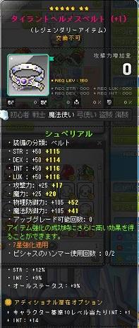 Maple130826_172126.jpg