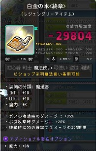 Maple130826_172203.jpg