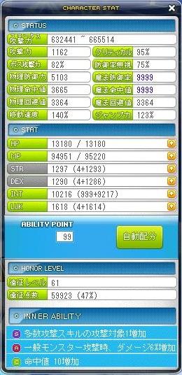Maple130826_172512.jpg