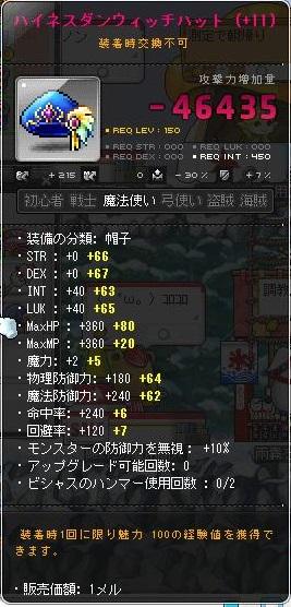 Maple130906_203509.jpg