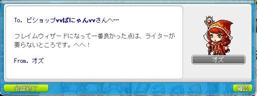 Maple130915_080143.jpg