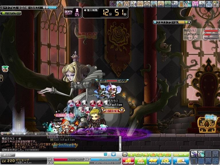 Maple130924_215636.jpg