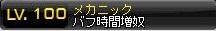 Maple131002_103112.jpg