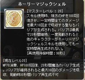 Maple131004_115549.jpg