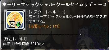 Maple131004_115554.jpg