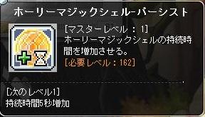 Maple131004_115703.jpg