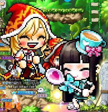 Maple131021_000752.jpg