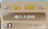 Maple131021_012035.jpg