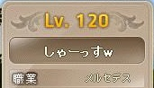 Maple131021_012038.jpg