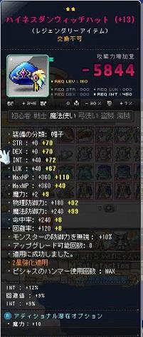 Maple131027_122018.jpg