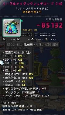 Maple131027_122022.jpg