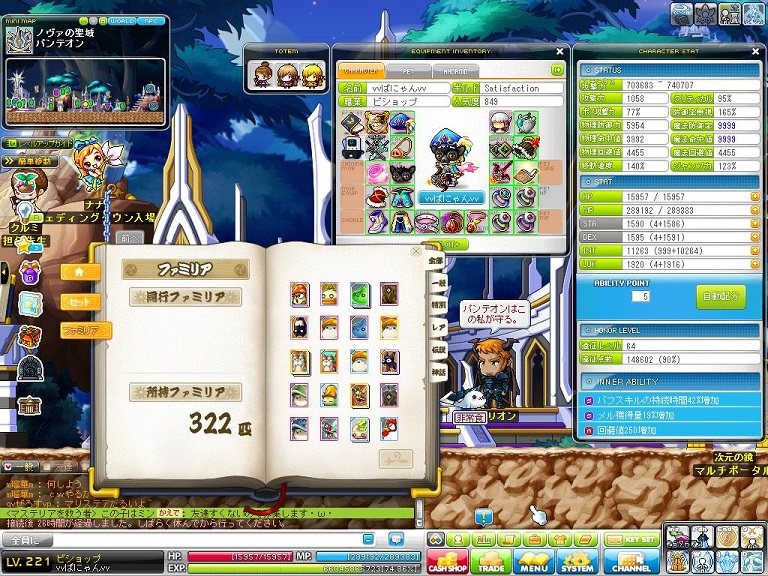 Maple131118_175841.jpg