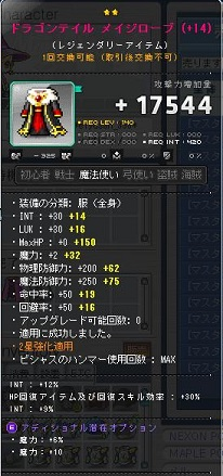 Maple131118_180350.jpg