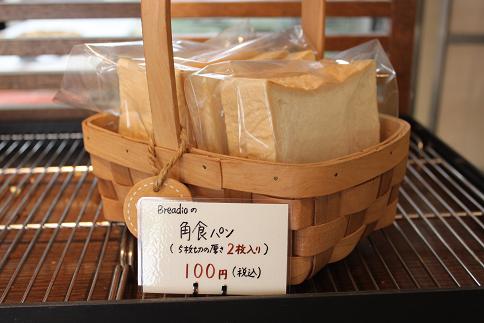 角食20130930