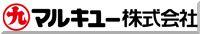 【MARUKYU ホームページ】へ