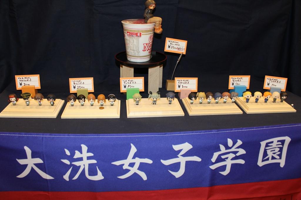 アニメ・漫画関係_TF 神戸6_20141104_75