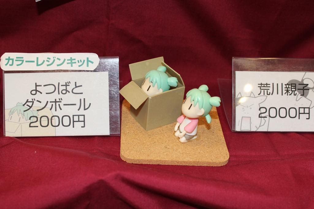アニメ・漫画関係_TF 神戸6_20141104_90