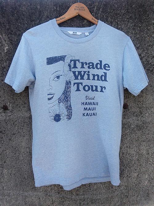 trade wind tour sp