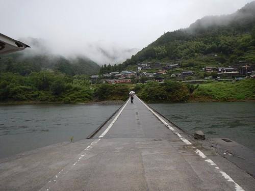 takase沈下橋