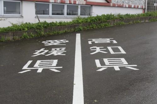 四国カルスト 天狗高原10