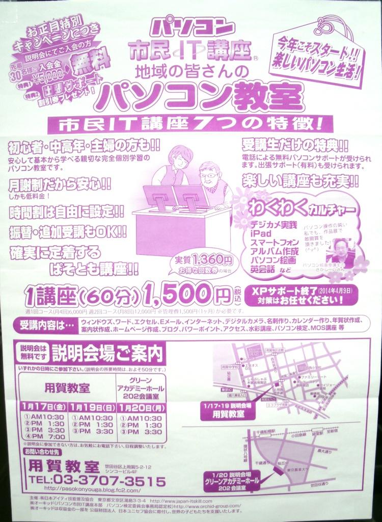 GEDC0121.jpg
