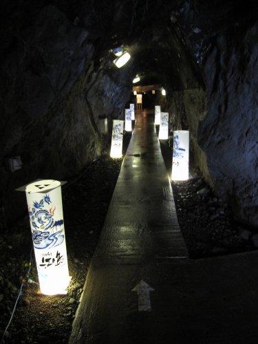 岩屋洞窟1
