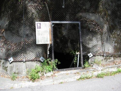 黒部の洞窟