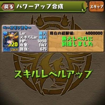 sukiruma_2.jpg