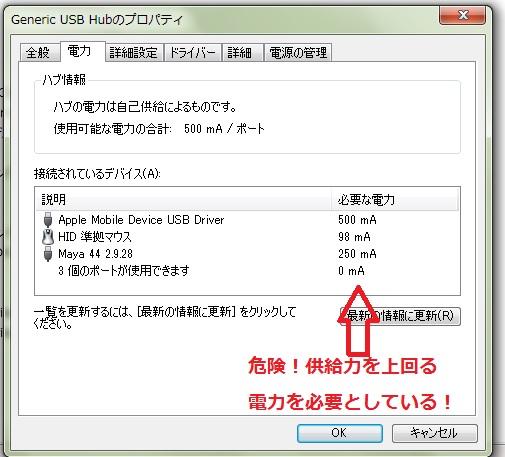 RootHub2.jpg
