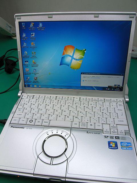 R2026783.jpg