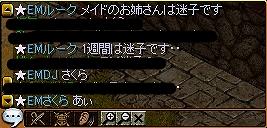 s-0000.jpg