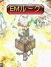 s-EM.jpg