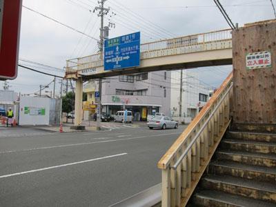 1311歩道橋