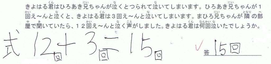 S6-36×③