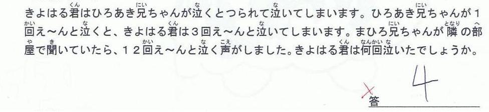 S6-36×⑤