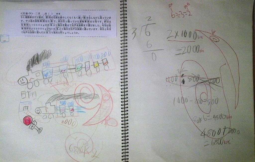 S5-74.jpg
