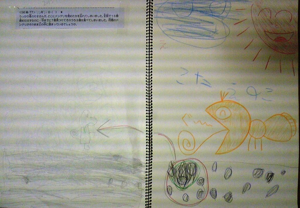 S6-77hiro.jpg