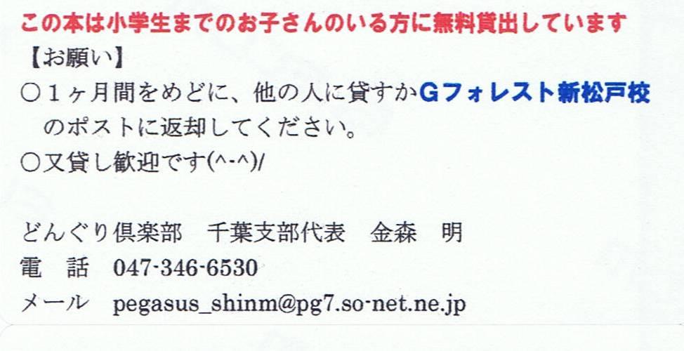 hon_kashidashi.jpg