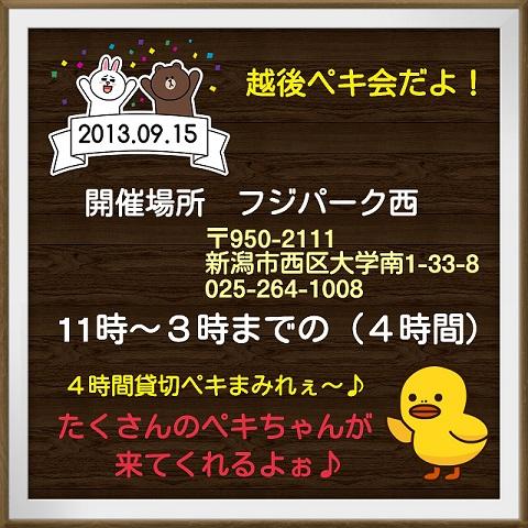 20130908mu1[1]
