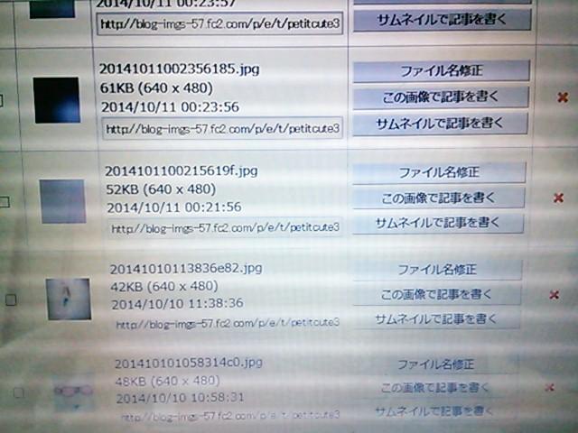 201410271045109d6.jpg